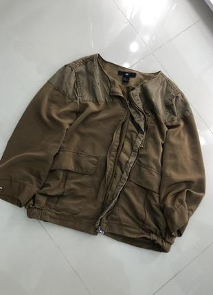 Куртка кардиган бомбер