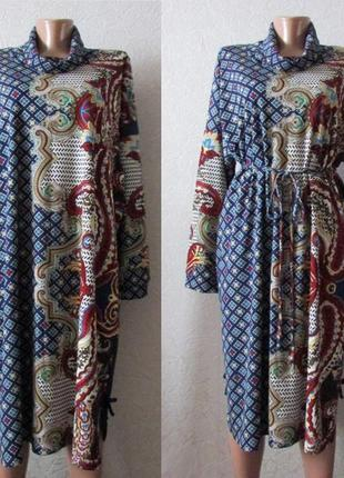 Красивое платье француз марси, большой размер!