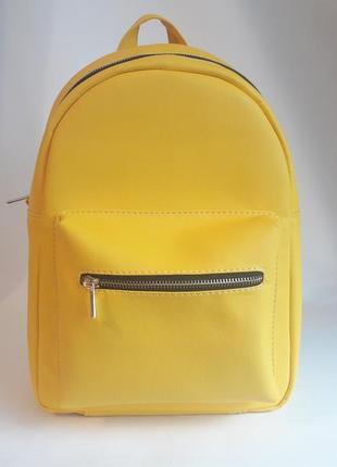 Желтый стильный молодежный  летний рюкзак