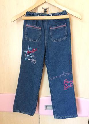 Утепленные джинсы gloria jeans