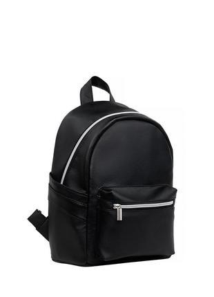 Стильный вместительный черный  городской рюкзак для подростка