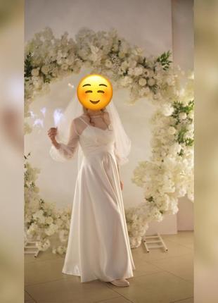 Свадебное платье +накидка бохо