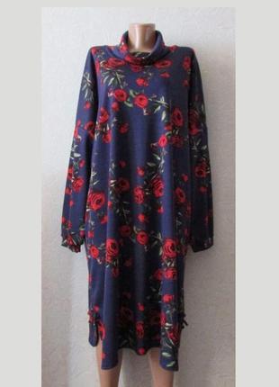 Красивое платье шармель, большой размер!