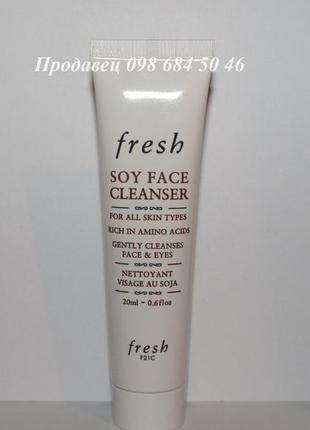 Гель для умывания fresh soy face cleanser со штатов