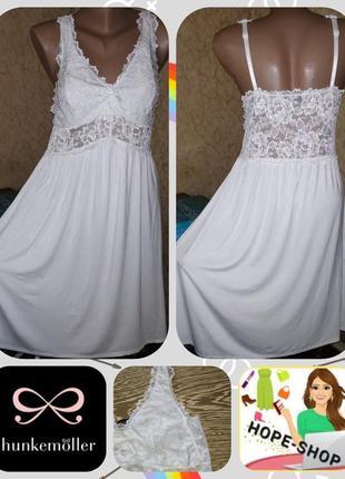 Роскошное будуарное платье,ночная рубашка,сорочка на бретельках 44/50