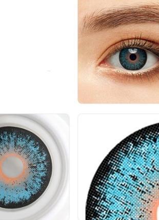 Линзы цветные для глаз хэллоуин, пара + контейнер для линз в подарок