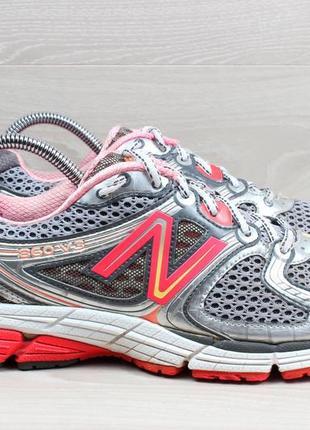 Спортивные кроссовки new balance оригинал, размер 41.5