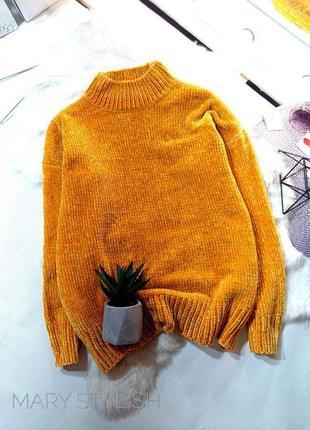 Горчичный золотой плюшевий велюровый свитер ворот стойка