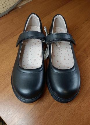 Туфли мэри джейн без каблука