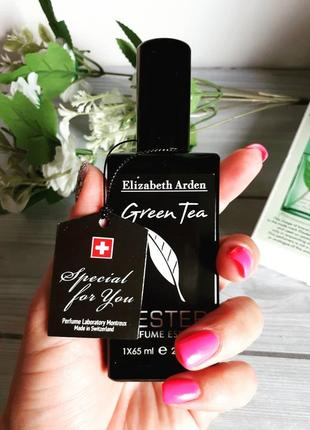 "🍃туалетная вода зелёный чай 🍃тестер ""швейцария"""