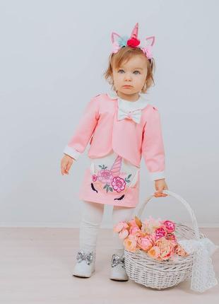 Стильний комплект одягу для дівчинки. інтернет магазин дитячого одягу
