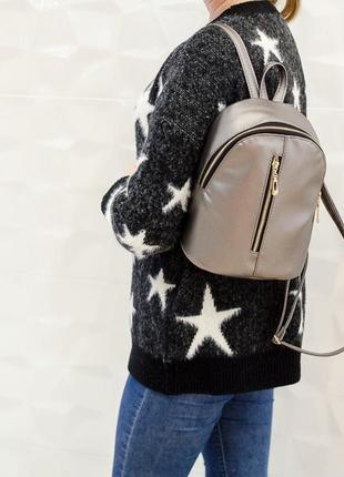 Новинка ! маленький стильный  рюкзакв цвете металик  для прогулки
