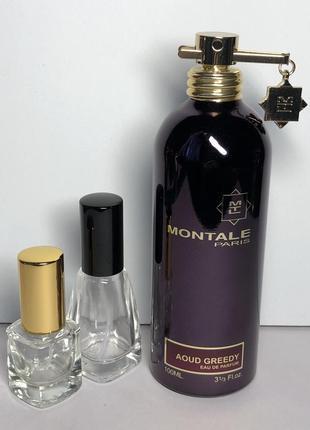Montale aoud greedy, edр, цена 1 ml + атом, оригинал 100%!!! делюсь!
