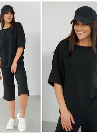 Костюм женский летний батал с шортами футболкой легкий черный