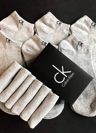 Мужские укороченные носки ck серые. набор носков кельвин клейн 6 пар