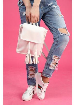Женский маленький стильный вместительный белій рюкзак для прогулки