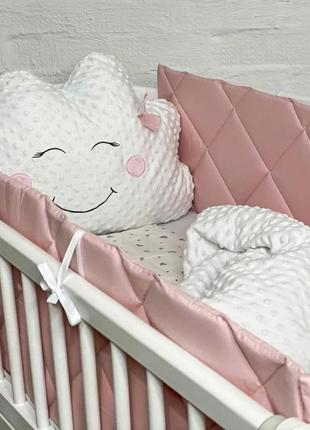 Детские наборчики для кровати - облако супер качество !!!