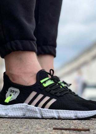 Кросівки чоловічі літо👟 хіт продажів