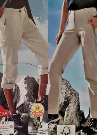 Летние треккинговые штаны crivit  s-m брюки шорты