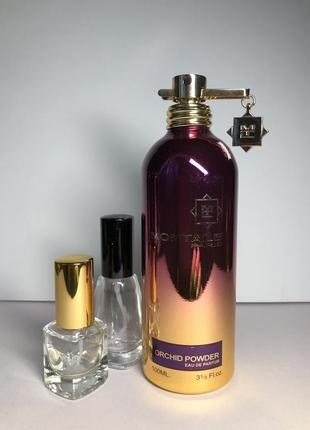 Montale orchid powder, edр, цена с атомом, оригинал 100%!!! делюсь!