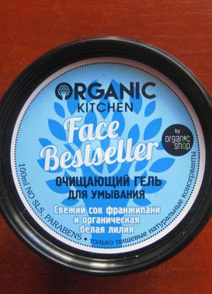 "Супер гель для умывания ""face bestseller"" organic shop organic kitchen"
