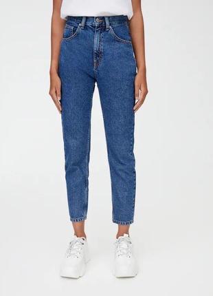 Стильные mom джинсы от pull & bear