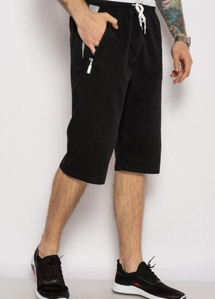 Базовые качественные трикотажные мужские шорты однотонные мужские шорты из трикотажа удлиненные мужские шорты из хлопка