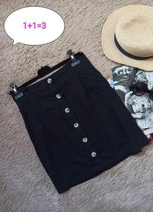 Красивая юбка на пуговицах лен/короткая мини юбка