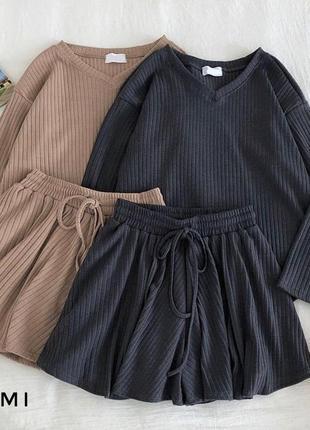 Костюм юбка-шорты беж бежевый шорты юбка трикотаж рубчик хит тренд3 фото