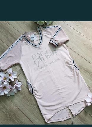 Платье сарафан raw 48-50