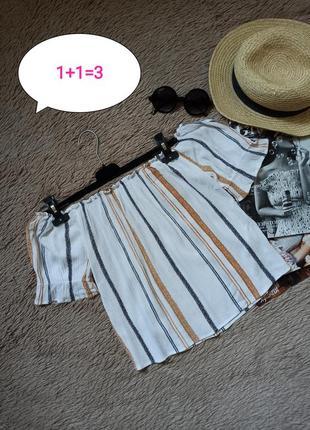 Красивый полосатый топ с открытыми плечами/блузка/блуза/кофточка