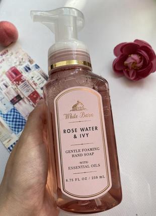 Мыло пенка для рук rose water ivy мило піна