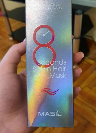 """Корейская маска для волос """"masil 8 seconds salon hair maks"""""""