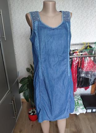 Сарафан джинсовый с вышивкой