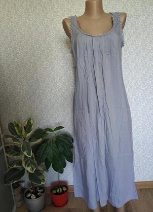Сарафан в бельевом стиле