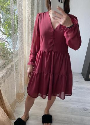 Нова сукня