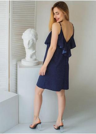 Изысканное платье сарафан с рюшами в грошек, летнее платье, жвноча легка сукня