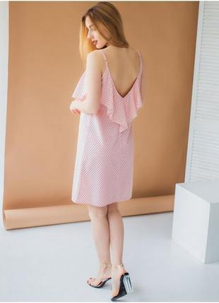 Пудровое платье в горошек, нежное платье с рюшами, летний сарафан, жіноча сукня