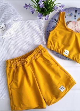 Детский шикарный летний костюм топик, лорты и топик сетка