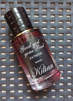 Парфюмированная вода kilian good girl gone bad extreme тестер