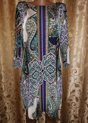 🌹🌹🌹красивое короткое женское платье, туника atmosphere🌹🌹🌹