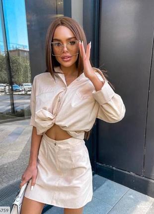 Костюм двойка: юбка и рубашка