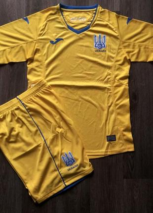 Детская футбольная форма национальной сборной украины основная сезон 2021