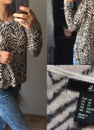 Леопардовый свитер h&m  размер: xs