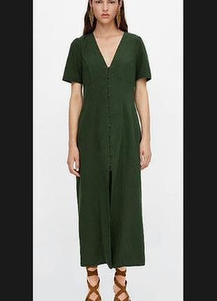 Платье миди  в винтажном стиле на пуговицах лён ❤хлопок zara