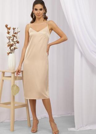 Изящное, привлекательное платье из шелка армани.