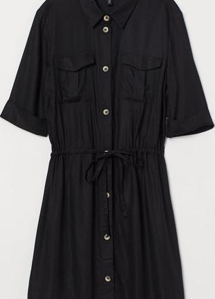 1+1=3 черное платье на пуговицах сарафан h&m