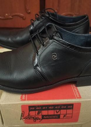 Туфлі чоловічі