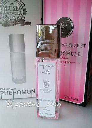 Новинка💣 шикарный 👍мини-парфюм с феромонами💣 пр-во сша