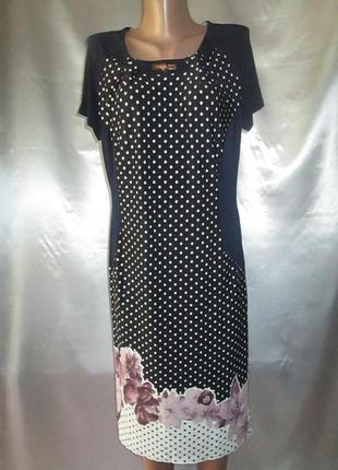 Платье р. 50--52